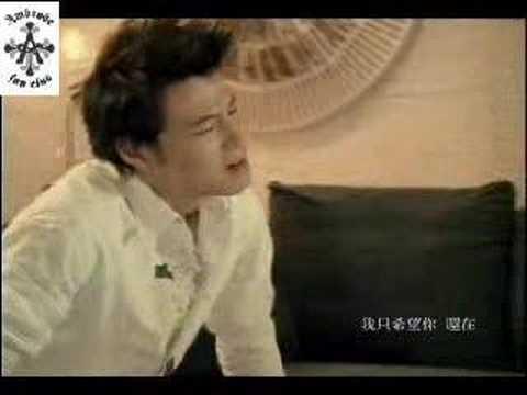 Ambrose Hsu [xu shao yang] Video Clip