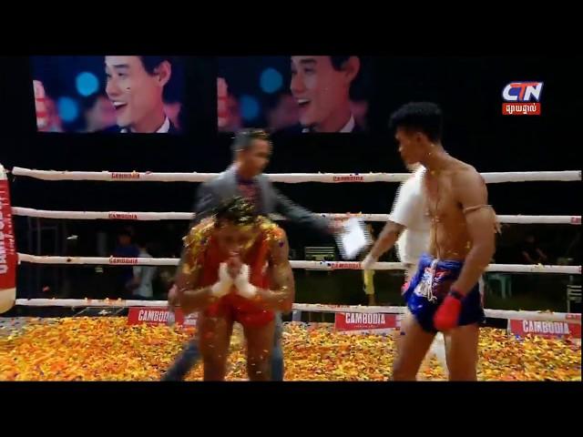 តាញ់ មករា Vs ឃីម បូរ៉ា, Tanh Makara Vs Khim Bora, Final, CNC 13-06-2020