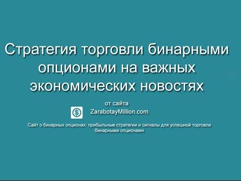 Российские бинарные опционы с минимальным депозитом-7