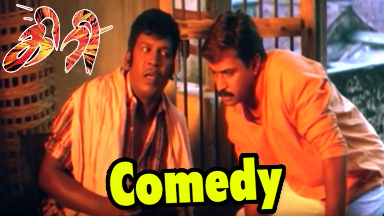 Download Giri | Giri full Tamil Movie Scenes | Vadivelu reveals about his Bakery | Vadivelu Bakery Comedy