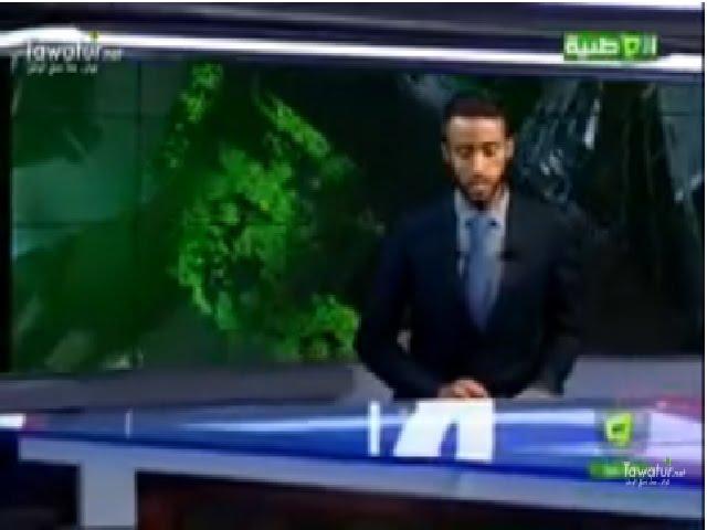 مجموعة من العلماء والأئمة الموريتانيين يدعون الفرقاء السياسيين لعقد حوار جديد