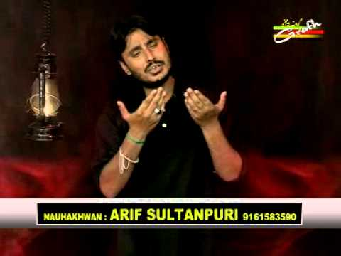 Chale Aao Ammu-Arif Sultanpuri 2014 Nohay 1435 Hijri