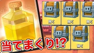 """【クラロワ】新カード""""ヒール""""をカンストさせたくて宝箱20箱開けた結果www thumbnail"""