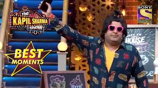 चप्पू Cafe में Couples के लिए Special Offer | The Kapil Sharma Show Season 2 | Best Moments