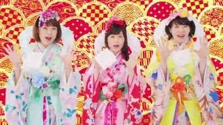 新潟在住のアイドル・ユニット 『Negicco』出演のサトウの鏡餅CM 「宝船...