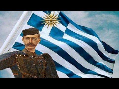Ο Μακεδονικός Αγώνας - Δημήτριος Καψάλας