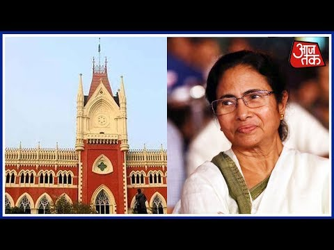 Shatak Aajtak: Calcutta High Court Slams Mamata Banerjee Govt Over Durga Puja Idol Immersion