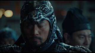 DREAM SPIRIT 梦灵 Go Out to Battle 塞下 - THE GREAT WALL 長城 2017