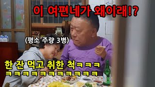 [Prank]  How will dad react when mom seducecs him? XDDDDDDD He's about to run away XDDDDDDD