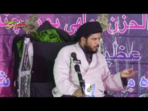 Maulana S. Murad Raza Patna Bihar   3 Roza Majalis 1439 2018   Husainia Baitul Huzn Dulhaipur