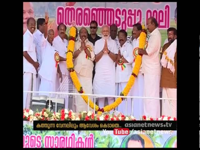 Kerala Election Campaign Ends Today All Candidates Confident About Victory