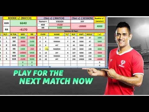 Cricket betting club free download.