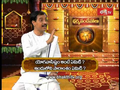 What Is Yoga Vasistam And It S Uses Dharma Sandehalu Episode 447 Part 2 Youtube