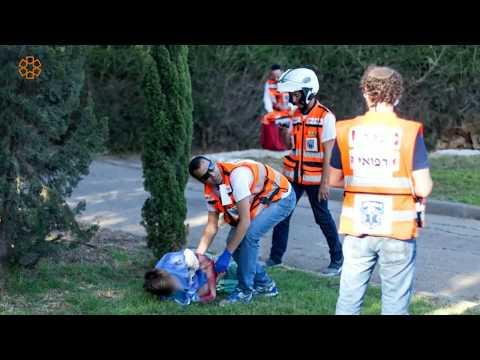 United Hatzalah Terror Response Drill