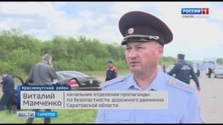Пять человек погибли в результате лобового столкновения в Краснокутском районе