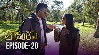 Nirasha | Episode 20 | සතියේ දිනවල රාත්රී 8.30 ට - (2018-12-28) | ITN Thumbnail