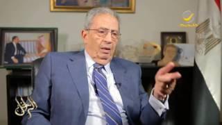 عمرو موسى: للأمير سعود الفيصل دور كبير في تعبئة العام العربي أثناء حرب الكويت