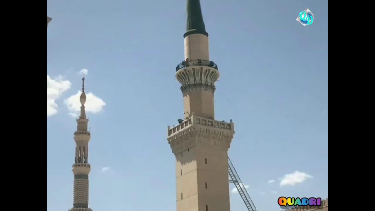 Download Bilal Tujh par Nisar jau ki khud Nabi Ne Tujhe kharida  reemas dost
