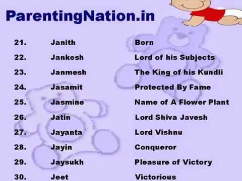 Modern baby boy names for dhanu rashi