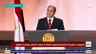 الرئيس السيسي يجدد العهد مع الشعب.. ورسالة طمأنة للمصريين بشأن سد النهضة