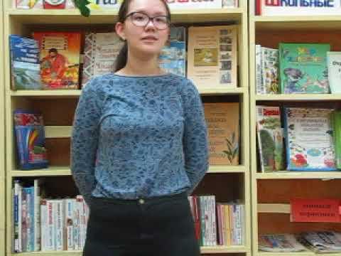 Изображение предпросмотра прочтения – КаринаДанилова читает произведение «Мама» М.И.Цветаевой