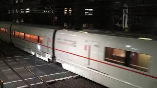 【ろまんすかー】小田急線 50000形 VSE ロマンスカー 特急 はこね@南新宿〜新宿