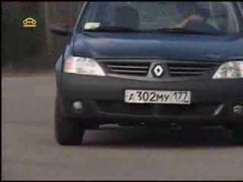 Chevroller Lanos, Renault Logan