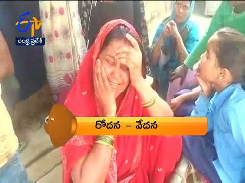 Andhra Pradesh   21st March 2018   7:30 AM ETV 360 News Headlines