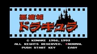 【FC】 悪魔城ドラキュラ Castlevania - Playthrough