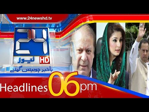 100 Stories in 10 Minutes | 6:00 PM News Headlines | 14 Feb 2018 | 24 News HD