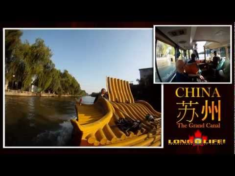 Longolife - The Grand Canal - Suzhou, China - Part 1