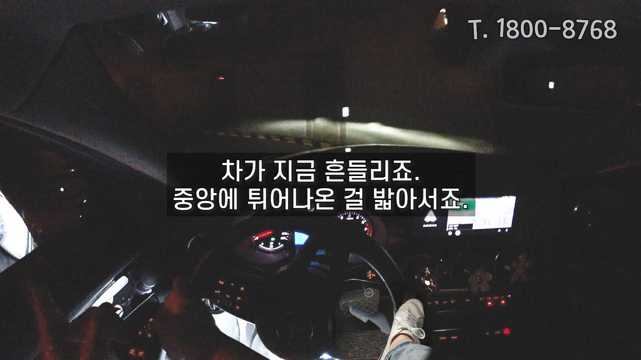 #210613 골뱅이 주차장 내려가기, 올라오기 [초보운전 필수팁]