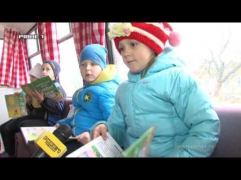 TVRivne1 / Рівне 1: На Дубенщині старий шкільний автобус перетворили на навчальний клас
