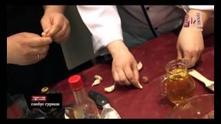 АЗБУКА ГУРМАНА. Потроха индейки с медовым чесноком