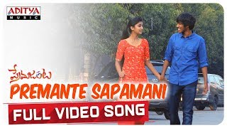 Premante Shapamani Full Video Song  Prema Janta Video Songs  Nikhilesh Thogari