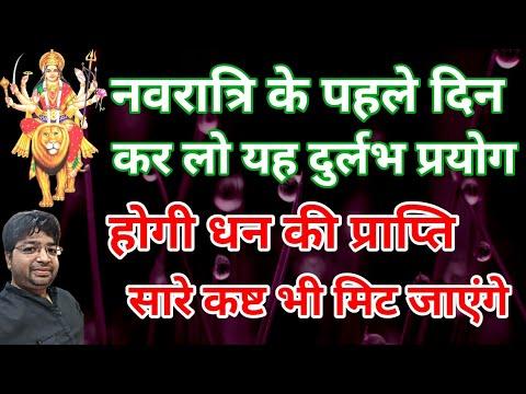 World Famous Vashikaran Specialist in Surat Gujarat India Pt. Ketan Joshi Ji Mobile +91-8758592258 from YouTube · Duration:  1 minutes 50 seconds