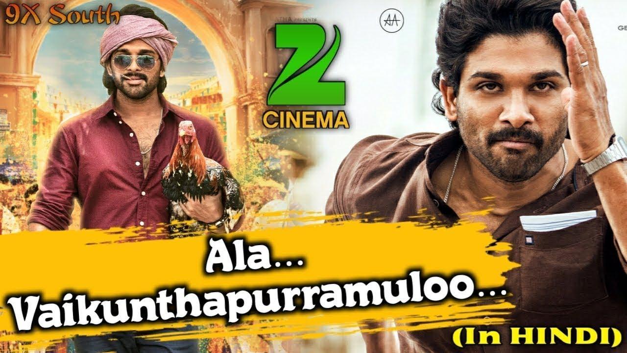 Download Ala Vaikunthapurramuloo Hindi Dubbed Trailer Trailer - Allu Arjun, Pooja Hegde | Trivikram |Thaman S