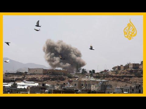 ???? التحالف السعودي الإماراتي يشن عدة غارات ِِعلى مناطق مختلفة باليمن  - نشر قبل 42 دقيقة