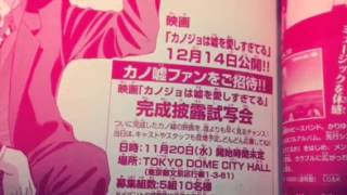2013年9月24日発売^_^ 新連載は藤間麗先生の「ロッカメルト」! そして...