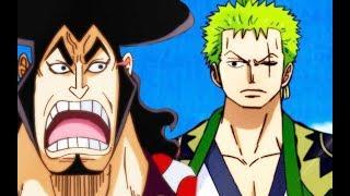 One Piece - Zoro's Father Revealed