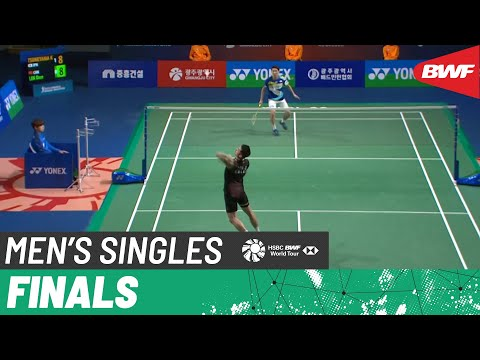 F | MS | Kanta TSUNEYAMA (JPN) vs. LIN Dan (CHN) | BWF 2019