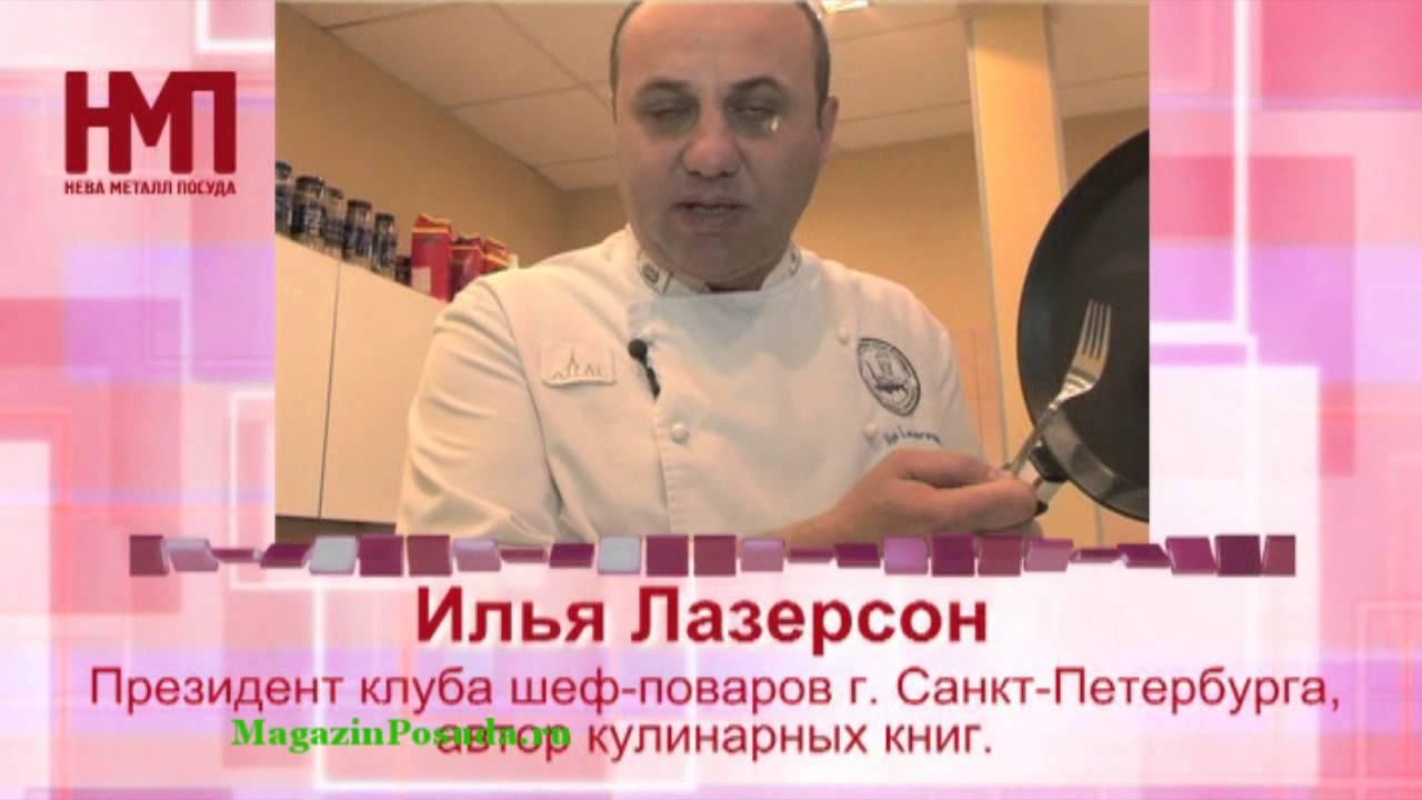 Каталог товаров производителя «нева-металл посуда» в интернет магазине my-shop. Ru: цены, скидки. Купить товары «нева-металл посуда» с.