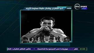 تحت الأضواء - تعرف على تفاصيل ميداليات مصر في دورة التضامن الإسلامي ومساومة لاعبا الشطرنج
