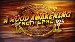 The Real Mount Sinai - A Rood Awakening! from Israel
