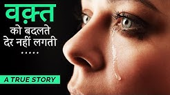 WHEN LIFE HITS YOU HARD - Failure to Success Motivational Video (Inspirational Story in Hindi)