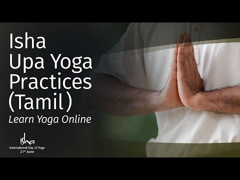 Isha Upa Yoga Practices (Tamil ): Learn Yoga Online