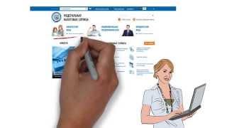 Как узнать задолженность по налогам, как оплатить задолженность
