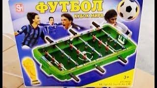 видео магазин настольных игр в Екатеринбурге