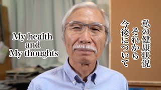 [Eng sub] My health and my thoughts