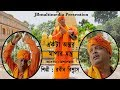 hitbangla album song ekta ontor mapar jontar bidhi keno dilena  bangla folk song  jbmultimedia songs